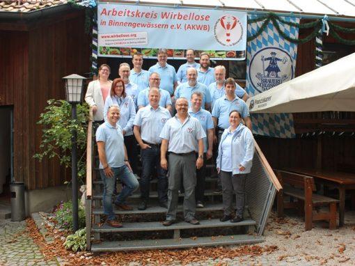 Mitglieder des AKWB ©Christian Lange